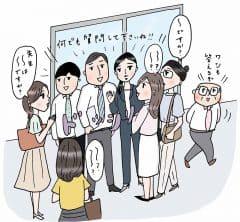 【中学受験⑮】学校が1枚岩かを確認するために、先生に話しかけてみよう