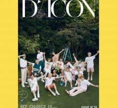 親子で推し活♡「SEVENTEEN~セブチ~」の新作〝神写真集〟が7月9日から10日間限定販売が決定!