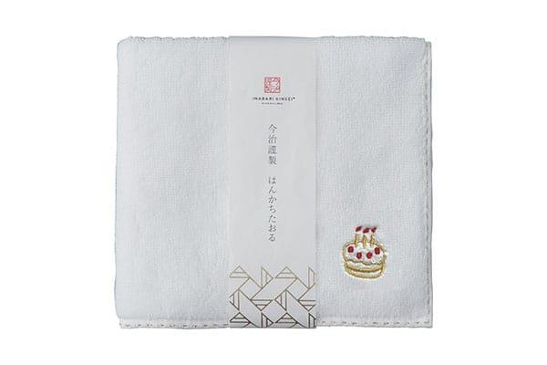 可愛いケーキのアニバーサリー刺繍入り「はんかちたおる」プレゼント