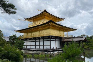 家族や女友達をちょっと忘れて……一泊二日で京都ひとり旅。 ザ・ホテル青龍 京都清水に泊まる③