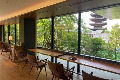 家族や女友達をちょっと忘れて…… 一泊二日で京都ひとり旅。<br> ザ・ホテル青龍 京都清水に泊まる①
