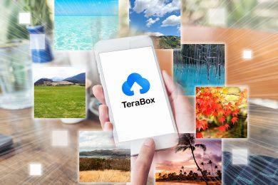 \とにかく大容量!/写真と動画を自動的にバックアップしてくれる「TeraBox」とは?