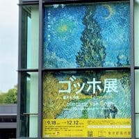 「ゴッホ展──響きあう魂 ヘレーネとフィンセント」──共鳴は時空を超えて。
