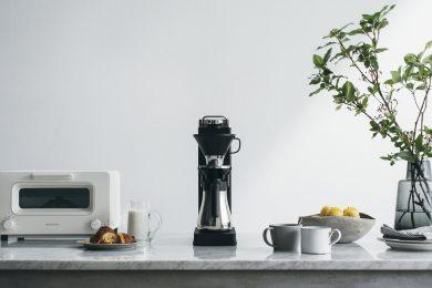 「バルミューダ」から新登場! ドリップコーヒーの常識を変えるコーヒーメーカー